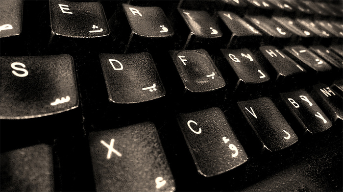 abstract-keyboard-photography